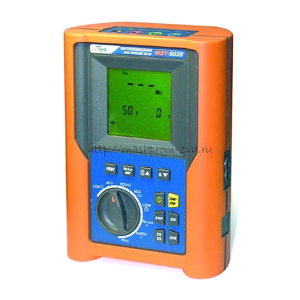 Многофункциональный электрический тестер МЭТ-5035