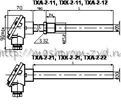 Преобразователи температуры термоэлектрические типа ТХА-2, ТХК-2