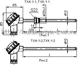 Преобразователи температуры термоэлектрические типа ТХА-1, ТХК-1