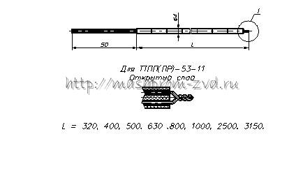 Преобразователи температуры термоэлектрические платиновые типа ТТПП-53, ТТПР-53