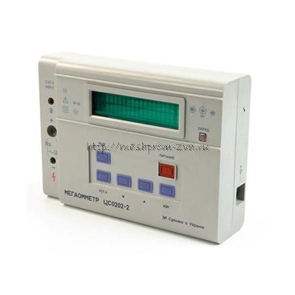 Многофункциональный цифровой мегаомметр ЦС0202-2