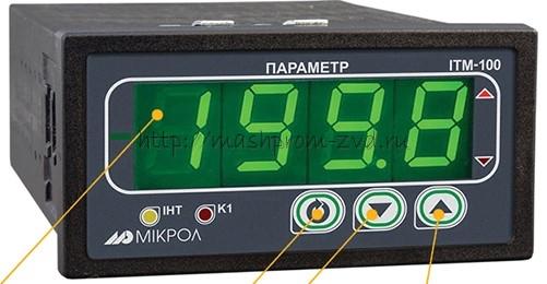 ИТМ-100 Одноканальный микропроцессорный индикатор