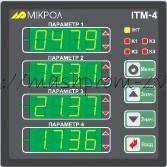 ИТМ-4С Четырехканальный микропроцессорный технологический индикатор