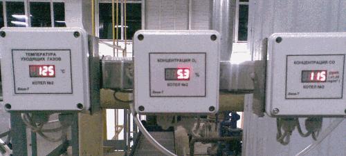Модуль управления МДУ-1