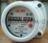 """Счетчики газа роторного типа (ротационные) """"ОМЕГА"""" с механическим счетным устройством G2,5 РЛ, G4 РЛ, G6 РЛ, G10 РЛ"""