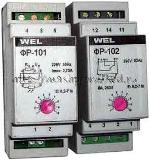 ФР101, ФР102 - Фотореле (Сумеречный выключатель)