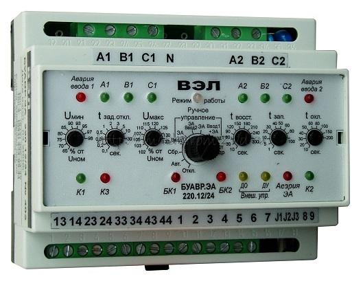 Блок управления автоматическим включением резерва БУАВР.ЭА.(1-3)Ф для АВР с двумя вводами и одной нагрузкой, один из вводов - электроагрегат, с возможностью выбора количества фаз