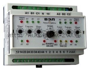 Блок управления автоматическим включением резерва БУАВР.КИ для АВР с двумя вводами и одной нагрузкой и индикацией состояния вводов
