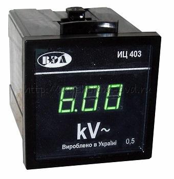 Киловольтметр щитовой с цифровой индикацией ИЦ403