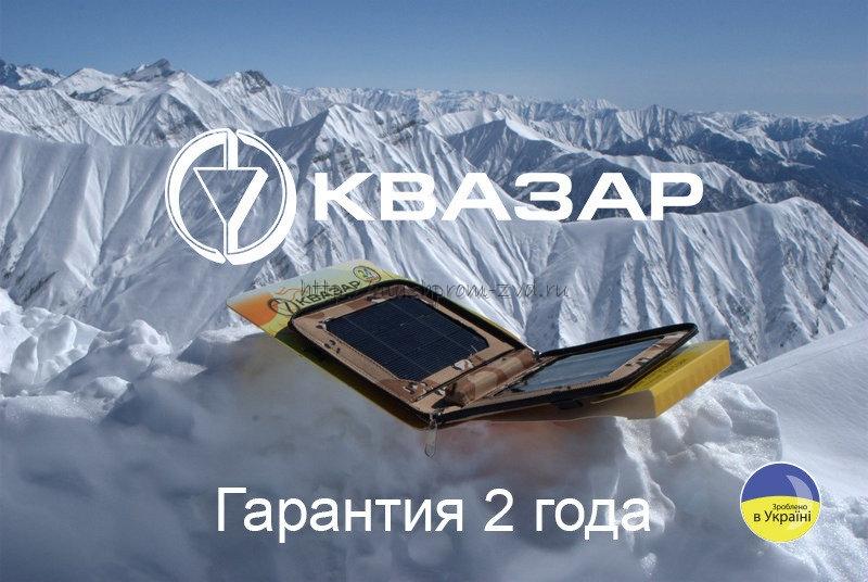 Солнечная зарядка KV7-3.5 BM