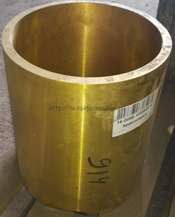 Втулка коническая верхняя КСД 1200 ч. 2-125914