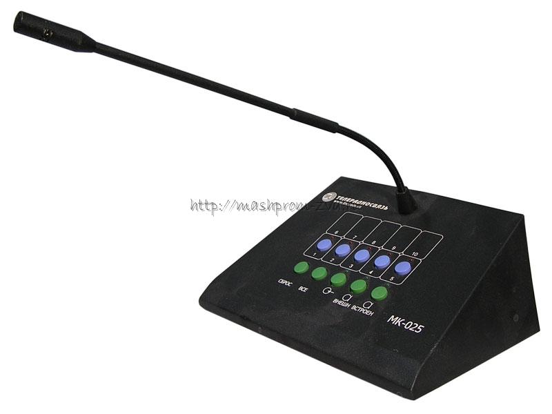 Микрофонная консоль МК-025-5