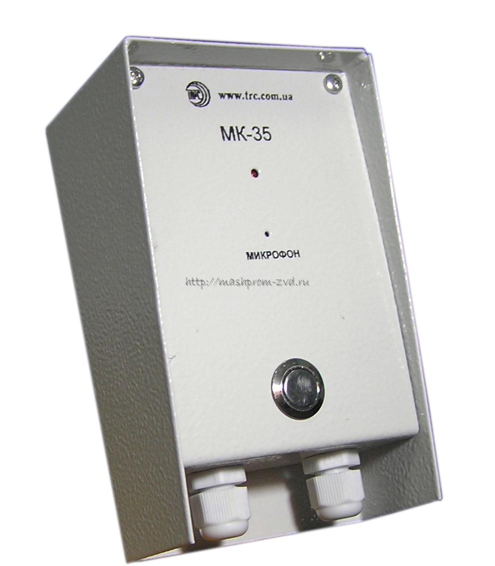Микрофонная консоль МК-35