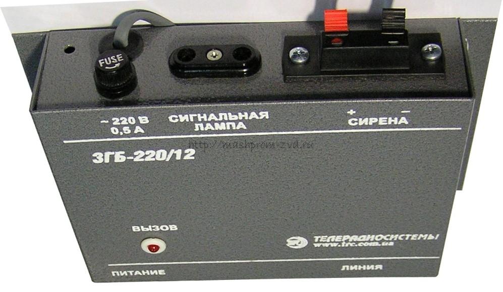 Приставка ЗГБ-220/12-М