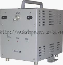 Зарядное устройство ЗУ-24-01