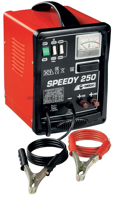 Пуско-зарядное устройство HELVI Speedy 250 арт. 99005052